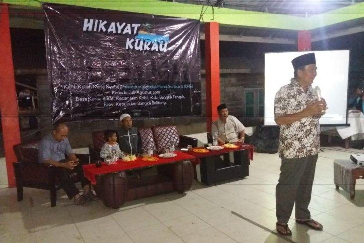 Pemerintah Kabupaten Bangka Tengah akan bangun kampung Qur'an