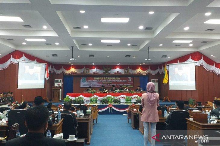 DPRD Belitung gelar sidang paripurna dengarkan pidato kenegaraan
