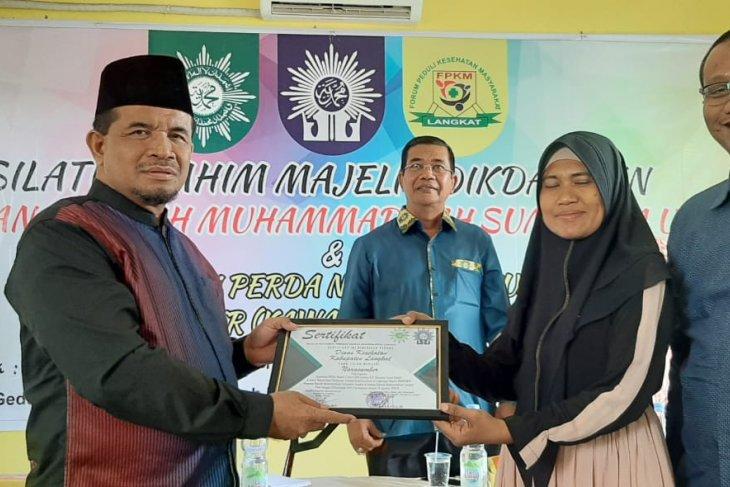 Dikdasmen Muhammadiyah Langkat sosialisasi KTR