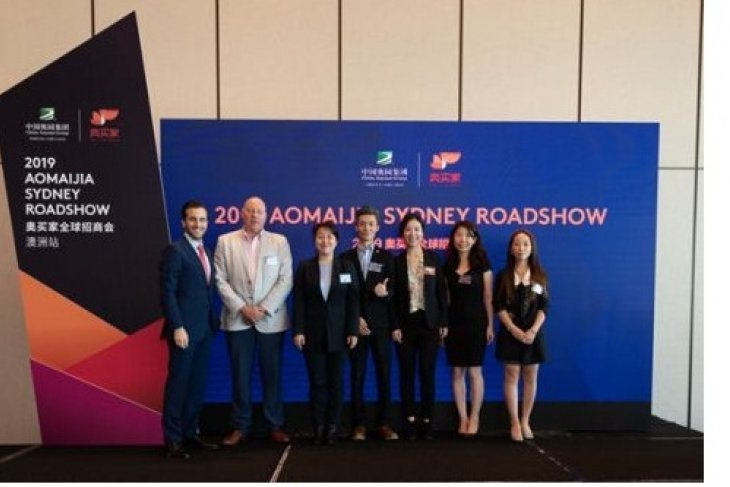 Aomaijia e-commerce platform transforms how Australian brands connect with and track Chinese customers