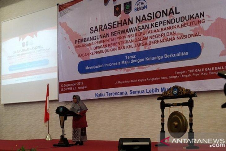 Kasus perceraian pasangan muda di Bangka Belitung tinggi