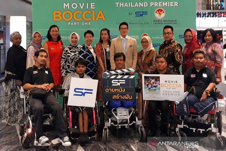 Free Screening non profit film Movie Boccia