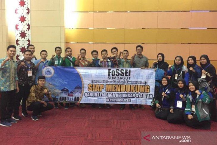 FoSSEI Sumbagut dukung Qanun Lembaga Keuangan Syari'ah di Aceh