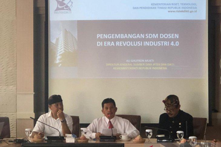 ISI Denpasar usulkan guru besar jalur kekaryaan