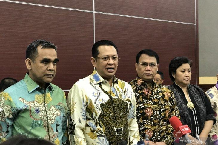MPR putuskan pelantikan Jokowi-Ma'ruf Amin digelar pada pukul 14.30 WIB