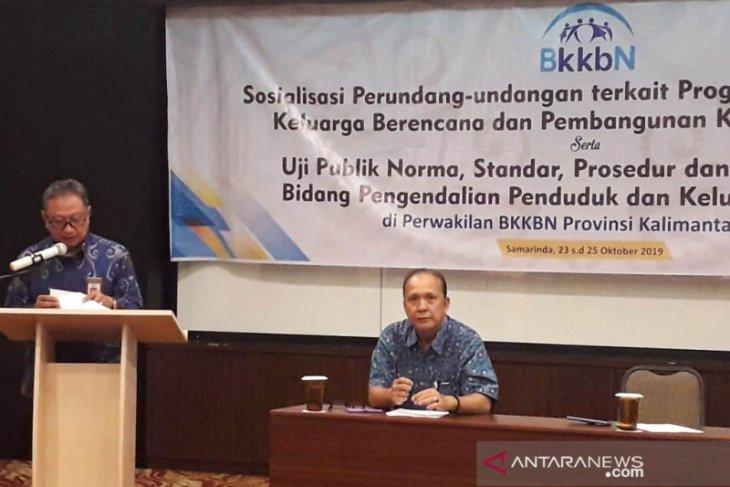 BKKBN Kaltim gelar sosialisasi perundang-undangan terkait KKBPK