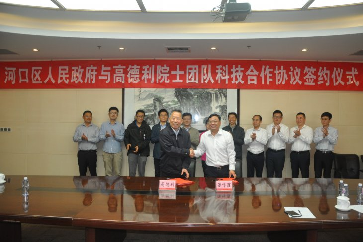 Hekou District, Dongying City, Shandong Province, boosts investment promotion and talent introduction