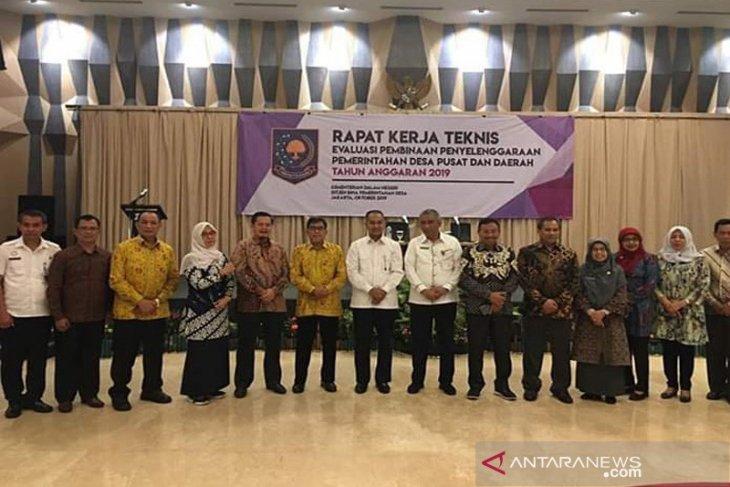 Provinsi Terima Dana Dekonsentrasi Peningkatan Kapasitas Penyelenggaraan Pemdes