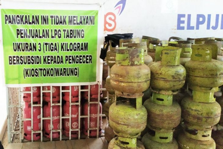 Dewan Kotim prihatin barang bersubsidi tidak tepat sasaran
