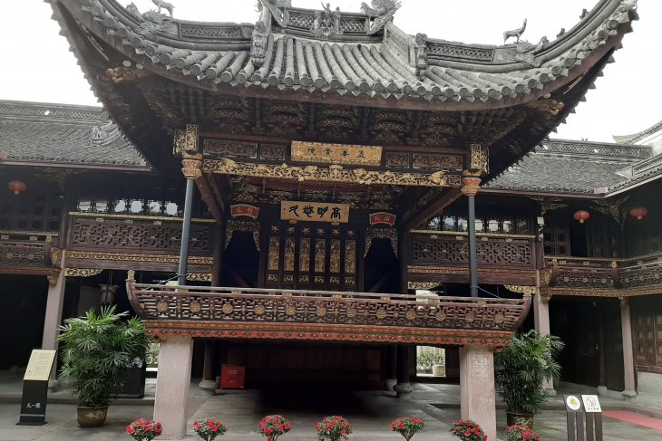 Taking a closer look at Chinese oldest library Tianyi Ge