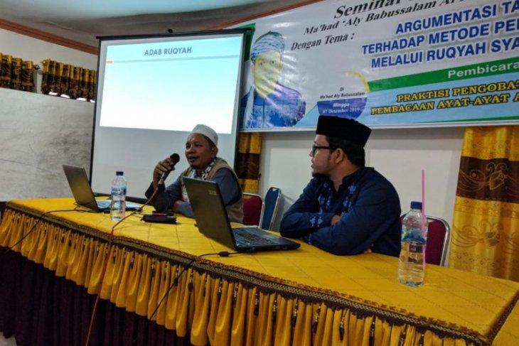 Ma'had Aly Babussalam gelar seminar pengobatan dengan Alquran