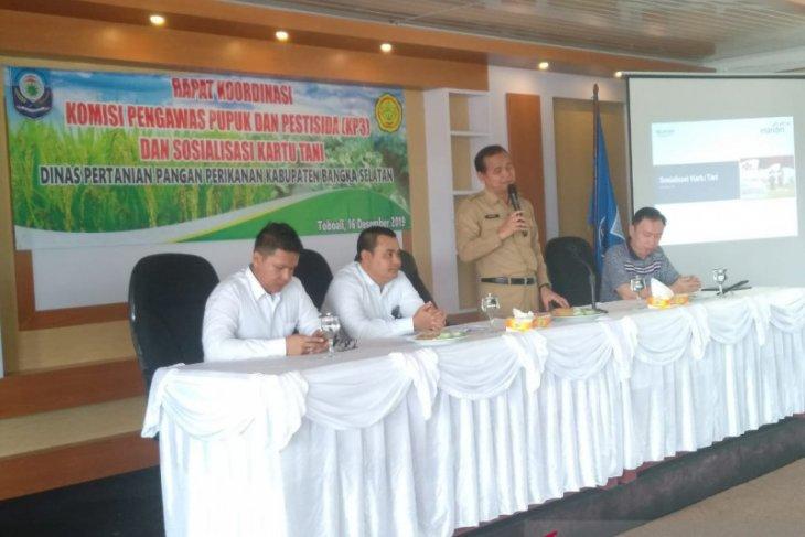 Pemkab Bangka Selatan lakukan evaluasi pendistribusian pupuk bersubsidi