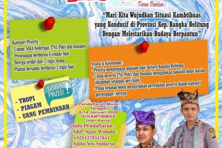 Polres Bangka akan gelar lomba Pantun Bersahut (Video)
