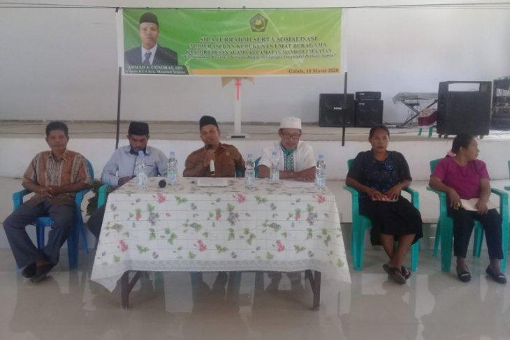 Kemenag di Malut programkan sosialisasi keberagaman antarumat