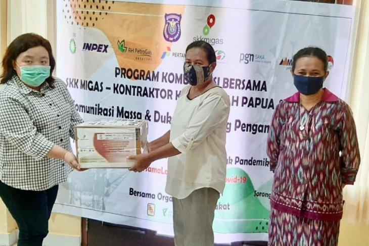 SKK Migas-KKKS Pamalu beri dukungan JPS ke organisasi keagamaan di Sorong