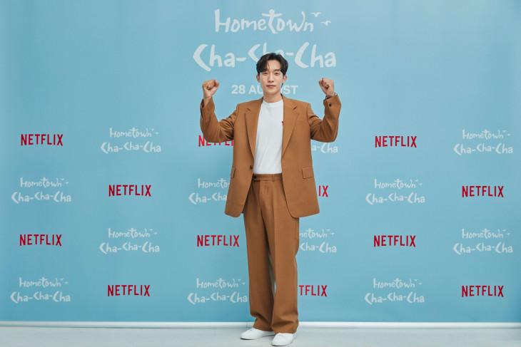 Netflix Hometown Cha Cha Cha 3