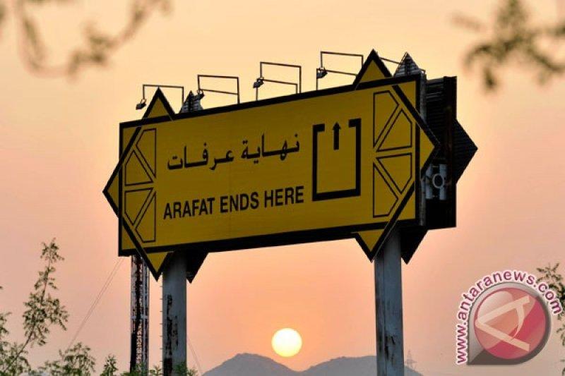 Khutbah Terakhir Di Padang Arafah Antara News