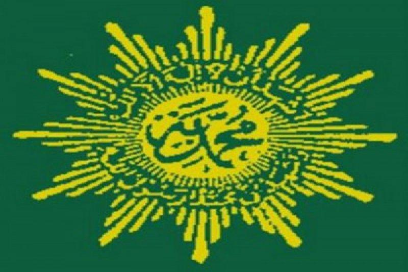 ANRI selamatkan arsip Muhammadiyah 1922-2001