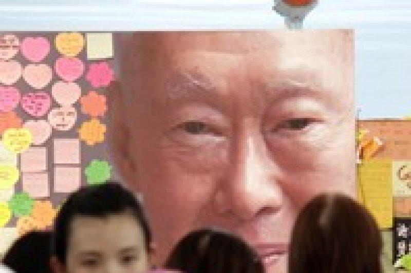 Warga Singapura Berduka