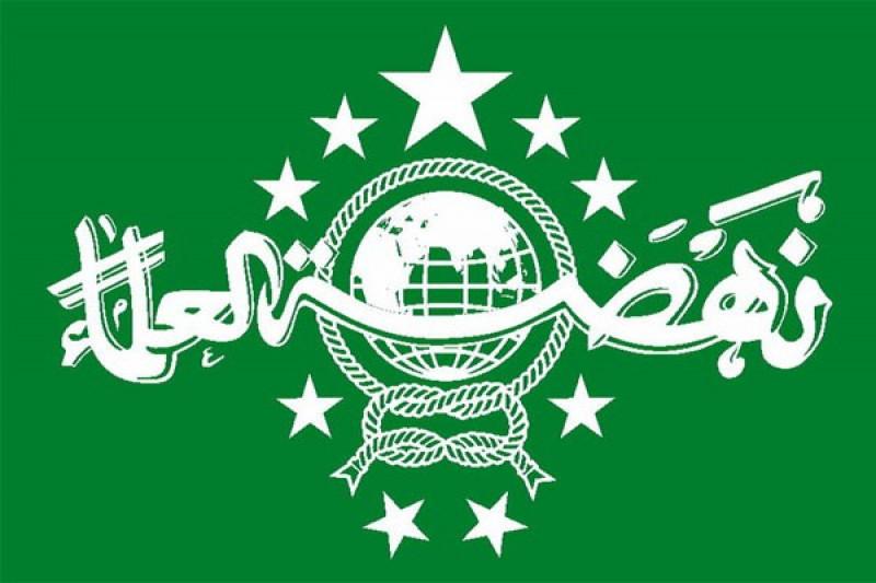 PCNU Magetan tangkal terorisme dengan Kampung NU