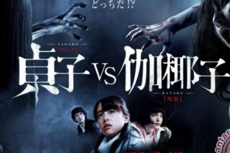 "Review Singkat Soal Adu Sakti Film Hantu ""Sadako vs Kayako"""
