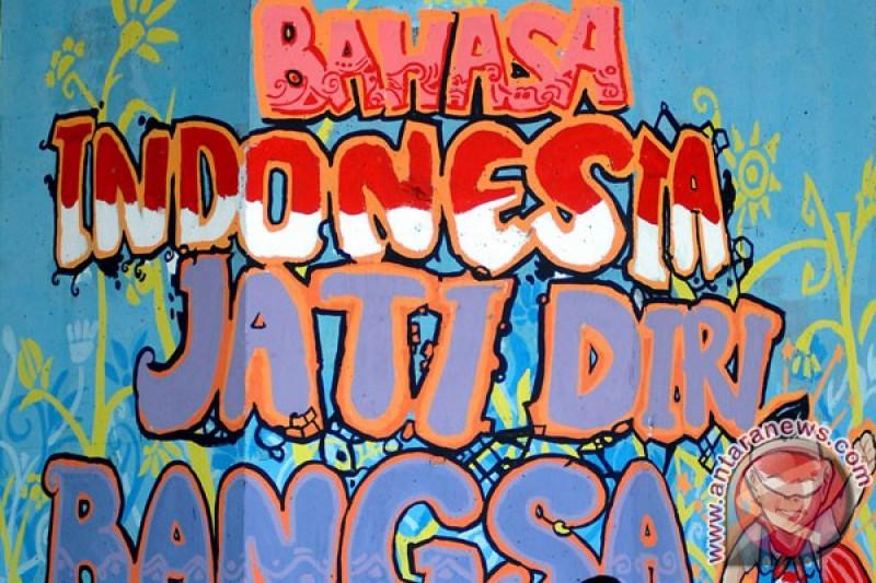 Badan Bahasa Ruang Publik Indonesia Dipenuhi Bahasa Asing