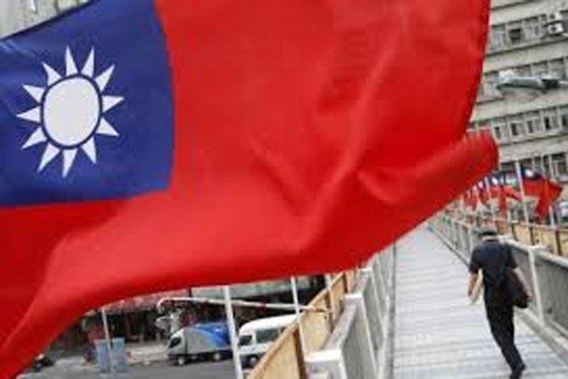 AS prihatin dengan upaya China untuk pengaruhi pemilu Taiwan