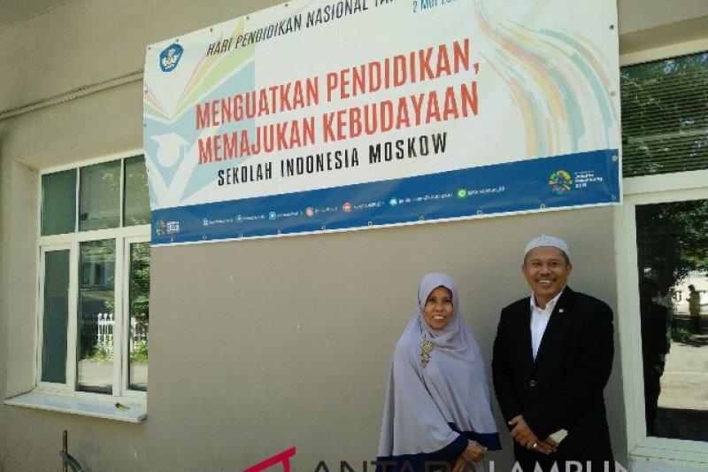 SEKOLAH INDONESIA-MOSKOW BUTUH GURU SD DAN BAHASA