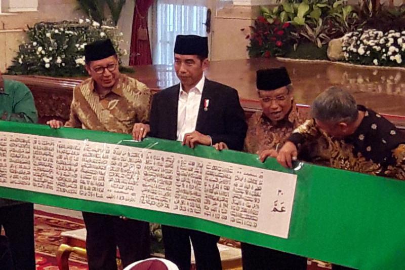 Presiden : MTQ tunjukkan Al Quran panduan Islam