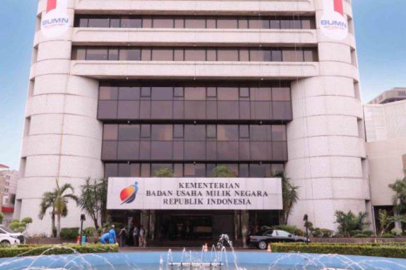 Kementerian BUMN akan bangun penggilingan padi di Sukabumi