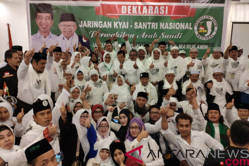 JKSN targetkan Jokowi-Ma'ruf raih 70 persen suara di Saudi