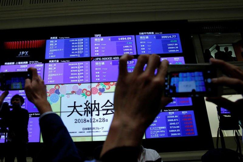 Saham Tokyo ditutup sedikit lebih tinggi, ditopang ekspektasi vaksin