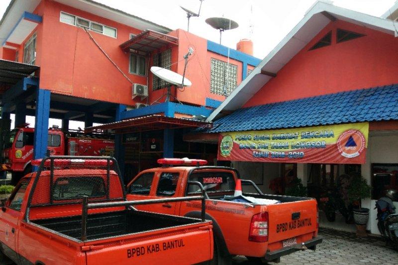 BPBD siapkan dana cadangan penanganan bencana