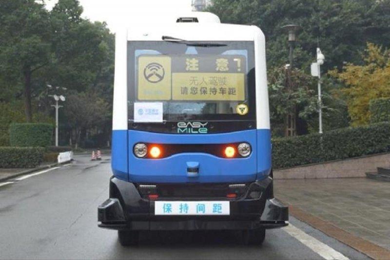 China uji coba bus nirawak 5G