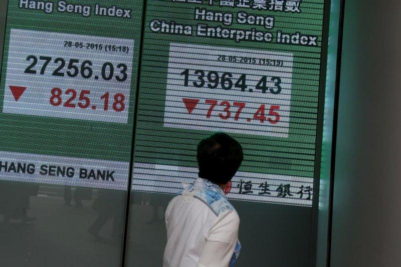 Saham Hong Kong ditutup jatuh, Indeks Hang Seng anjlok 553,19 poin