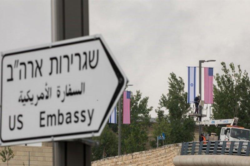 Kemlu Palestina kutuk pembukaan kantor dagang di Al-Quds