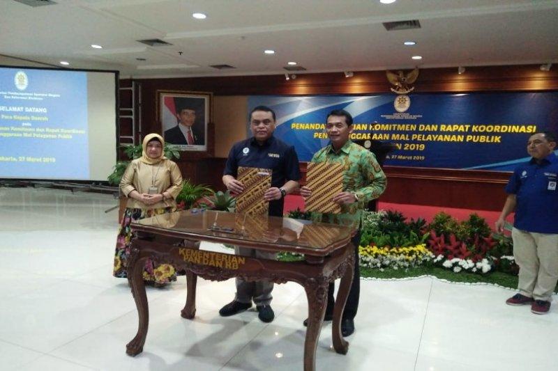 Pemkab Batang-Kementerian PAN-RB teken komitmen mal pelayanan publik