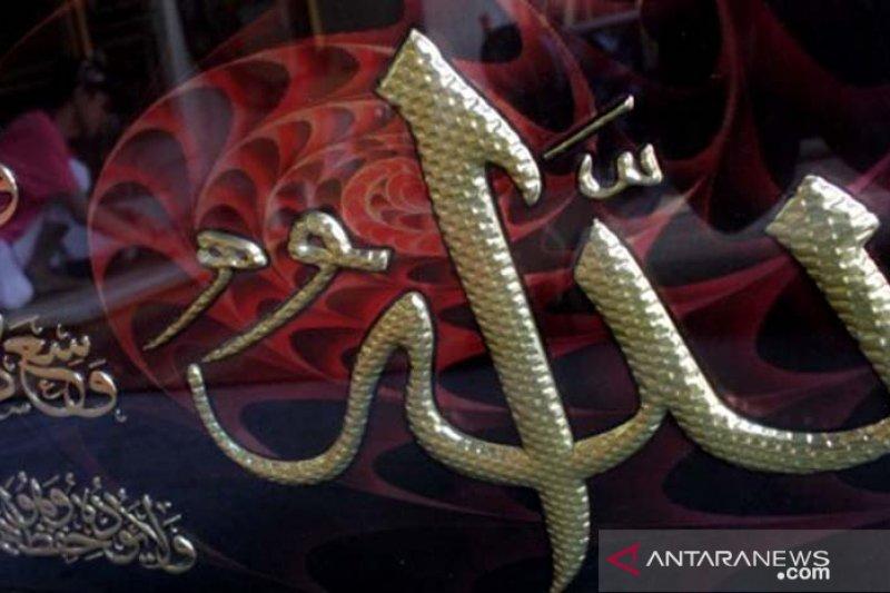kerajinan hiasan kaligrafi