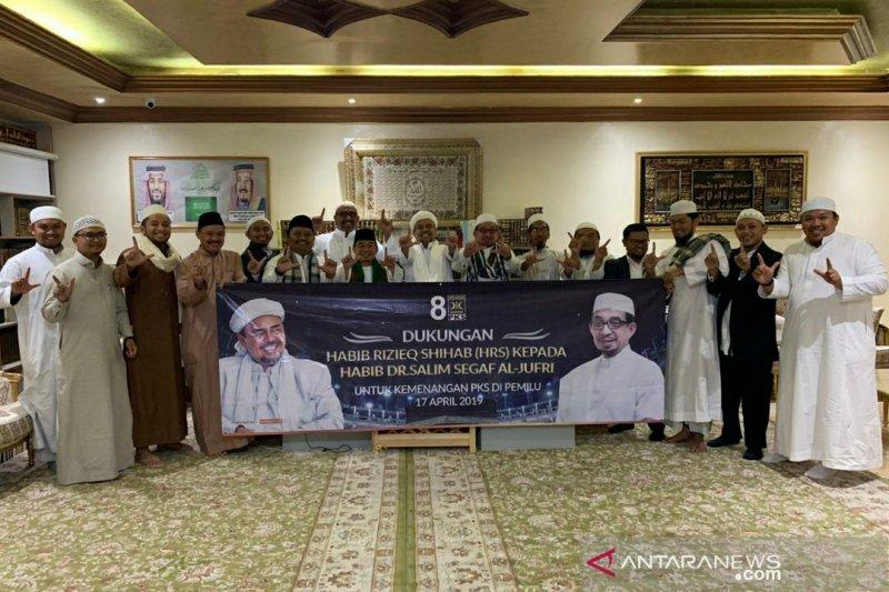 Habib Rizieq minta PKS perjuangkan hasil ijtima ulama