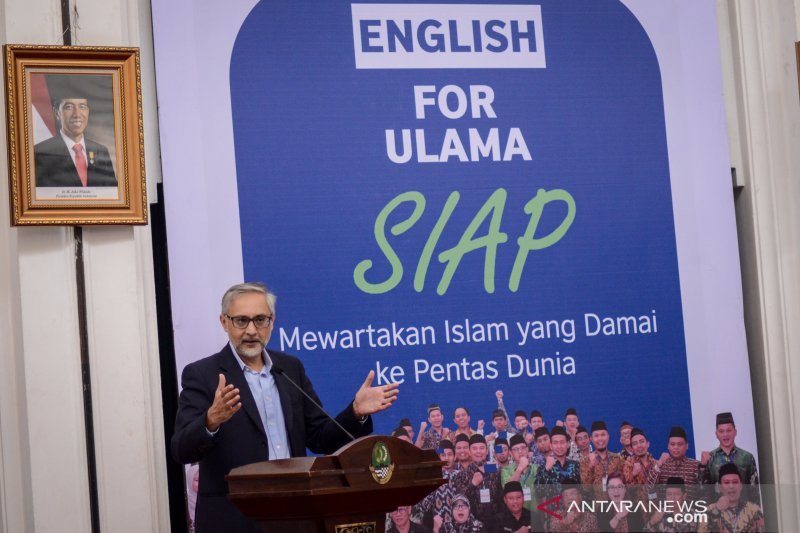 Program english for ulama
