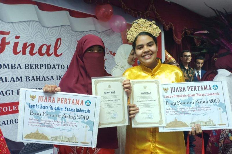 Lomba berpidato Bahasa Indonesia diselenggarakan di Mesir