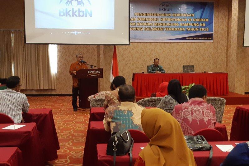 BKKBN Sultra maksimalkan peran lintas sektor sukseskan KampungKB