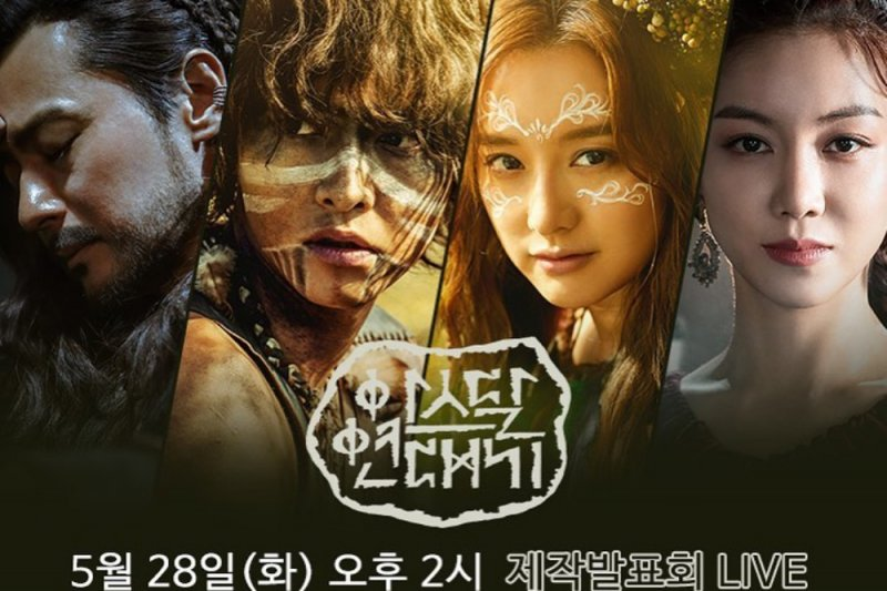 "Berikut alasan Joong-ki, Dong-gun dipilih untuk ""Arthdal Chronicles"""