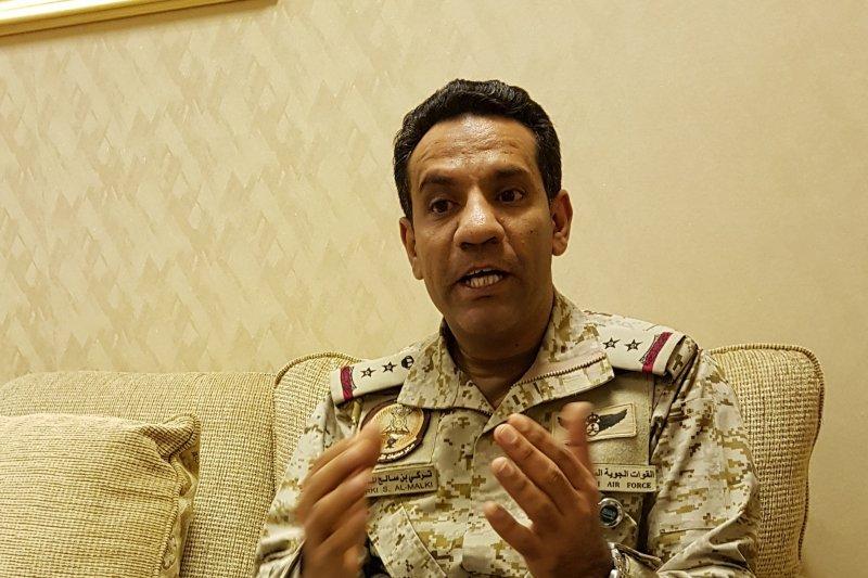 Pasukan Udara Koalisi tembak jatuh  rudal Al-Houthi