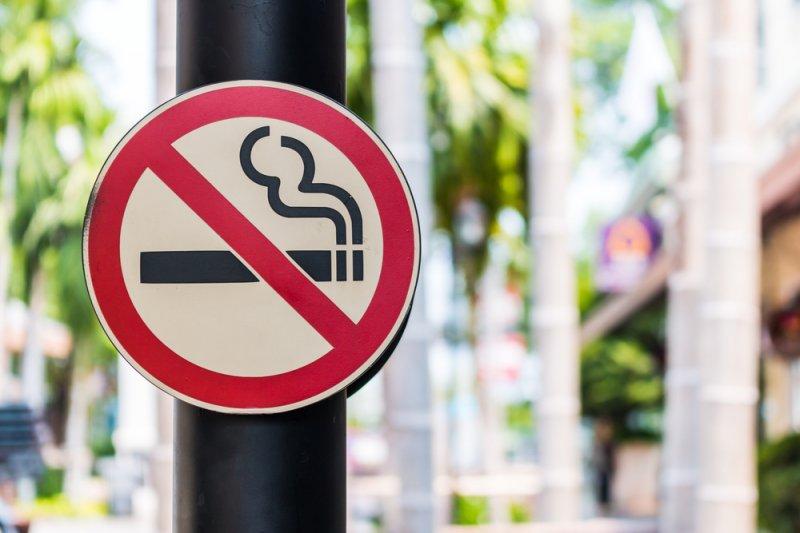 Kementerian Kominfo memblokir iklan rokok di internet