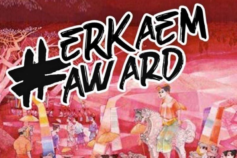 """Perupa I Wayan Pengsong dapatkan penghargaan """"Erkaem Award 2019"""""""