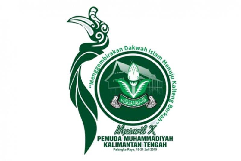 Sejumlah kader siap berebut kursi ketua Pemuda Muhammadiyah Kalteng