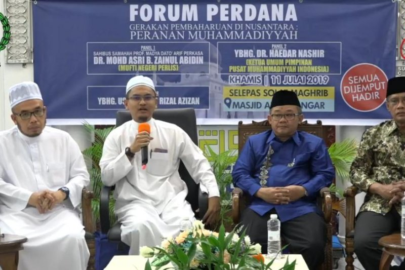 Pimpinan Muhammadiyah Berbagi Sukses di Perlis