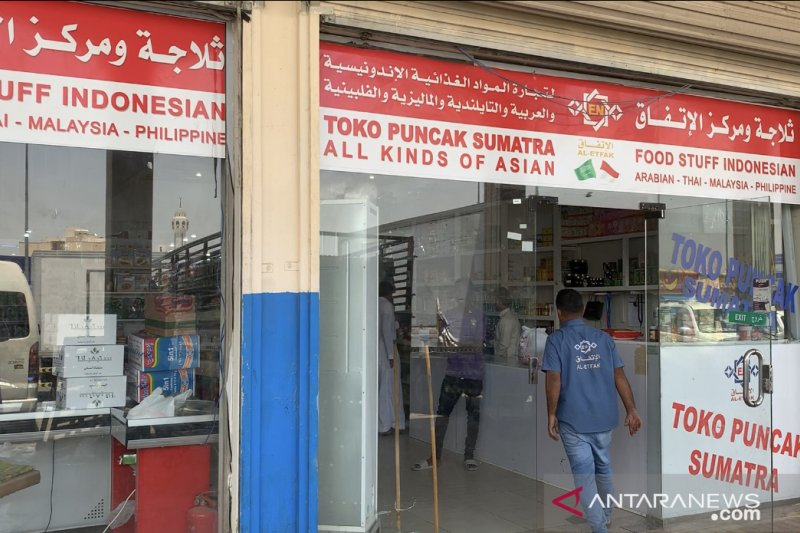 Produk khas Indonesia banyak dijual di Mekkah