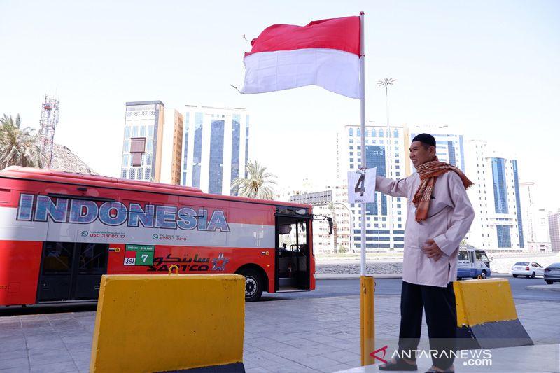 Kemenag larang pengibaran bendera selain Merah Putih di Arafah